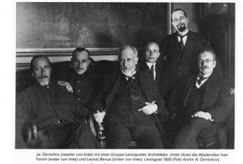 Les Schliesser – »Dokumente des Erscheinens« – »Cernichov«