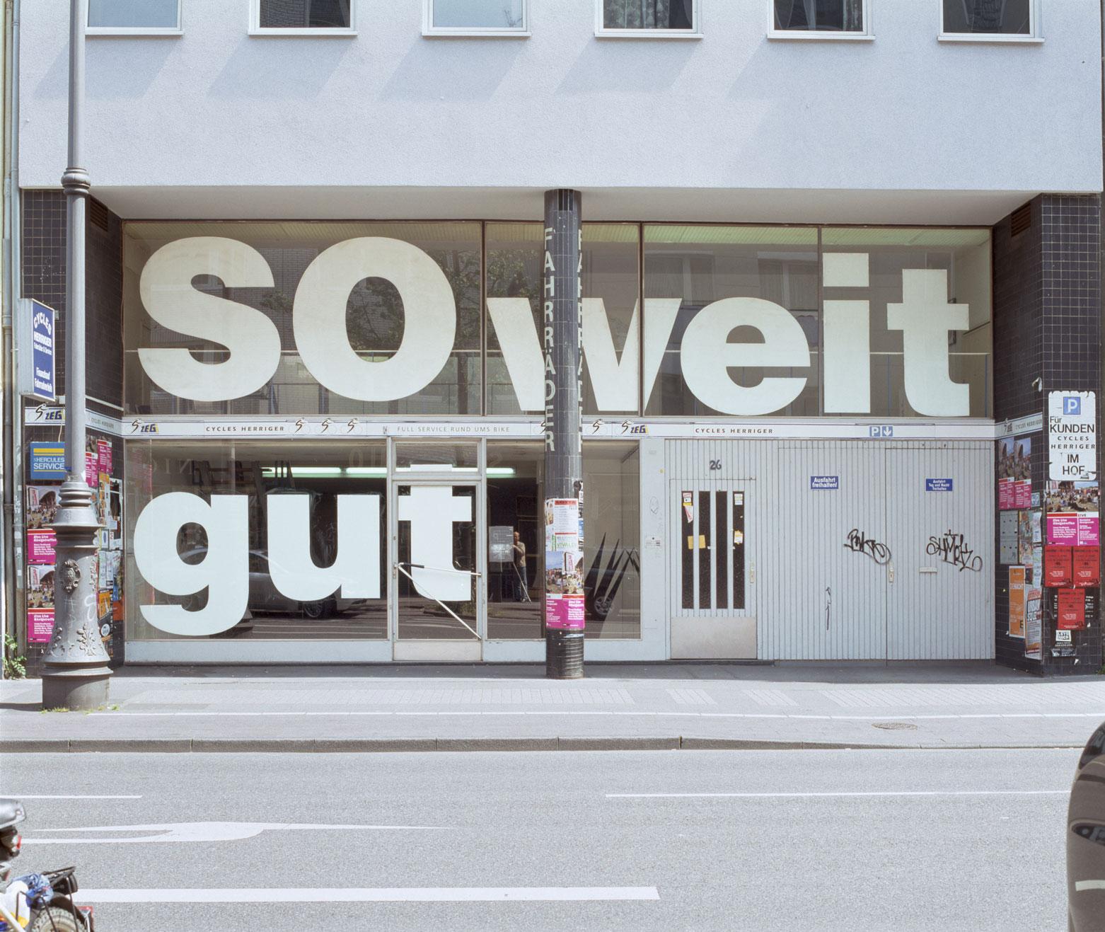 Les Schliesser – »soweitsogut«, Installationsansicht, Galerie Mirko Mayer, Köln 2005